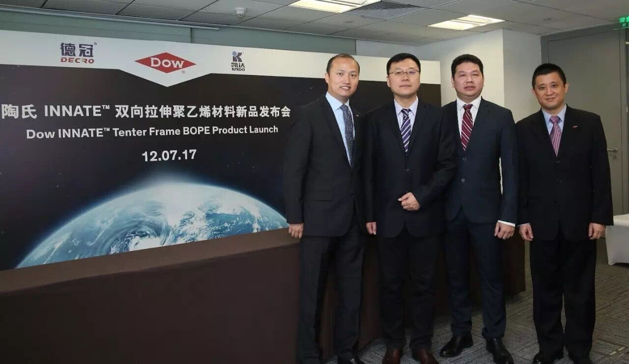Dow launched two - way stretch polyethylene tf-bope.